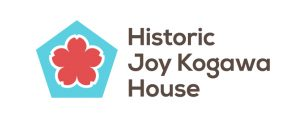 Historic Joy Kogawa House